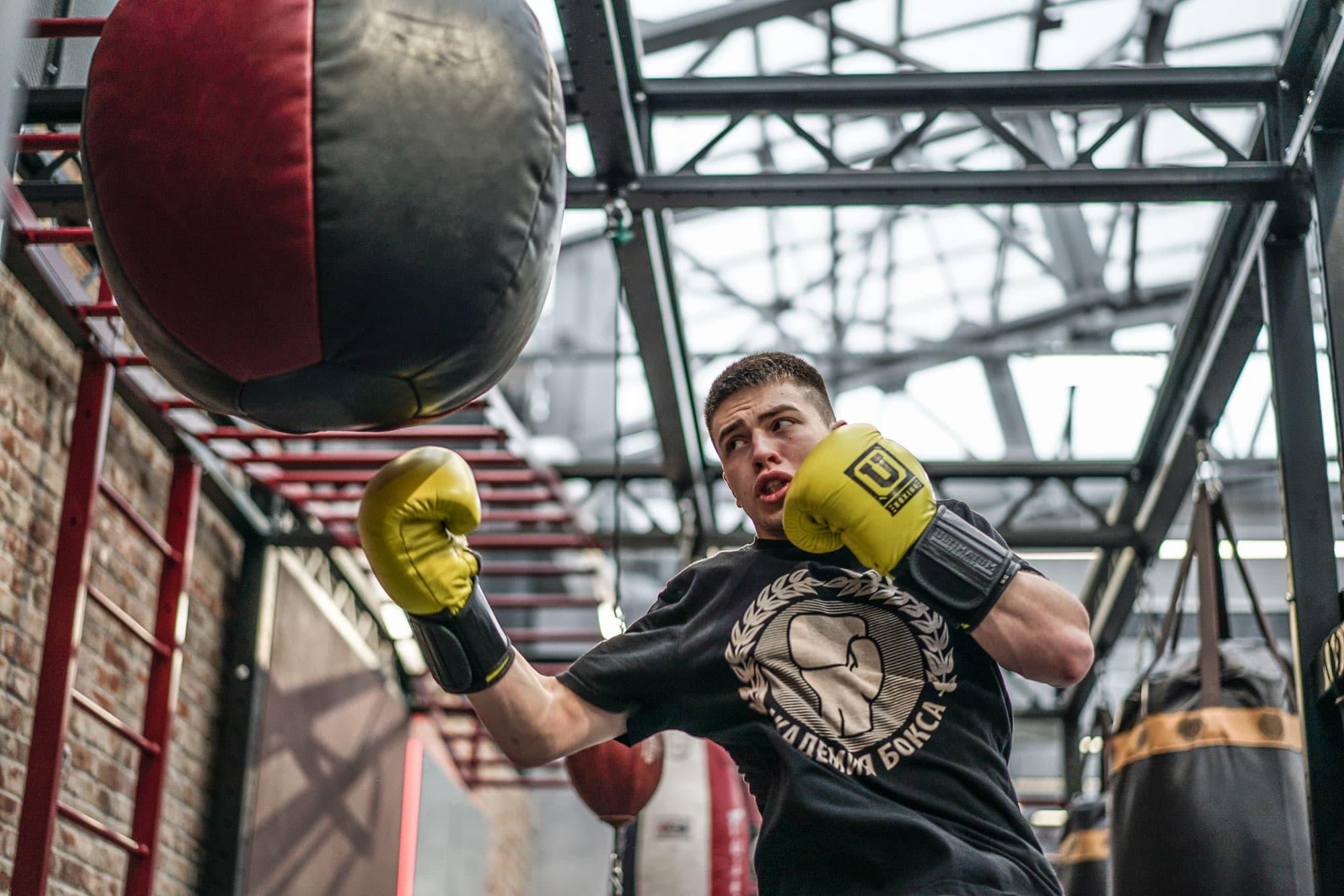 Хорошие клубы бокса в москве горилла фитнес клуб москва
